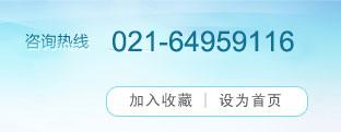 上海中科股份有限公司